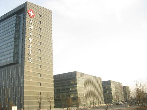 临床 现有非直属附属医院六所:太原市类风湿病医院,山西稷山骨髓炎