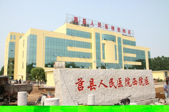 青岛大学医学院教学医院,是一处集医疗,教学,科研,急救,康复,预防等为